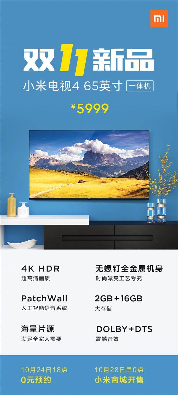 Xiaomi anuncia a Mi TV 4 de 65 polegadas