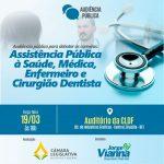 Jorge Vianna realiza audiência pública na CLDF, nesta terça (19), para debater carreiras da saúde da SES-DF